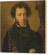 Portrait Of Alexander Pushkin 1827 Wood Print