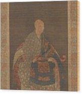 Portrait Of Portrait Of Shun'oku Myoha Shun Oku Myoha  Wood Print