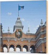 Post Office Guatamala City 1 Wood Print