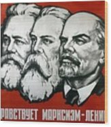 Poster Depicting Karl Marx Friedrich Engels And Lenin Wood Print