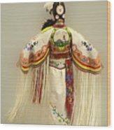 Pow Wow Traditional Dancer 3 Wood Print
