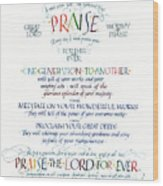 Praise Psalm 145 Wood Print by Judy Dodds