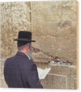 Prayer At The Western Wall Wood Print