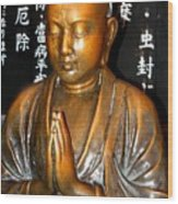 Prayers For Japan Wood Print