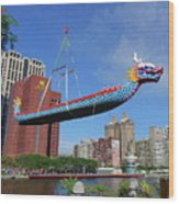 Preparation For The 2016 Dragon Boat Festival Wood Print