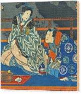 Preparing Tea 1849 Wood Print