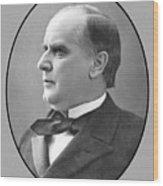 President Mckinley Wood Print