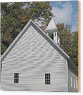 Primitive Baptist Church Est 1827 Wood Print