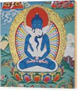Primordial Buddha Kuntuzangpo Wood Print