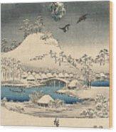 Print From The Tale Of Genji Wood Print
