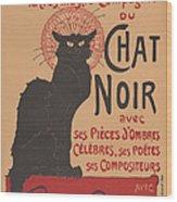 Prochainement La Tr?s Illustre Compagnie Du Chat Noir (poster For The Company Of The Black Cat) Wood Print