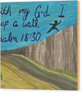 Art Therapy For Your Wall Psalm Art Wood Print