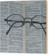 Psaumes 124 Wood Print