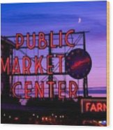 Public Market Center - Seattle Wood Print