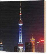 Pudong New District Shanghai - Bigger Higher Faster Wood Print