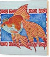 Queen Goldfish Wood Print
