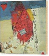 Queen Of Hearts 40-52 Wood Print