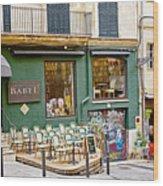 Quiet Cafes In Palma Majorca Spain   Wood Print