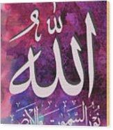 Quran 24.35 Wood Print
