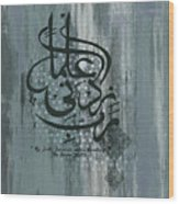 Rabi Zidni Elma 03 Wood Print