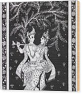 Radha Krishna - The Devine Wood Print