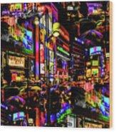 Rainy Tokyo On Acid Wood Print