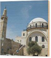 Ramban Synagogue  Wood Print