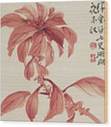 Red Autumnal Leaves Wood Print