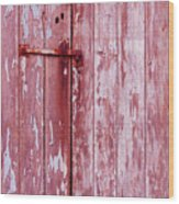 Redate Wood Print