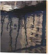 reflection in Eilat marina Wood Print