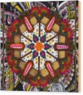 Regal Mandala Wood Print