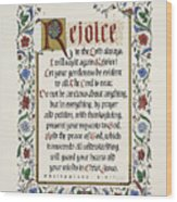 Rejoice II Wood Print by Judy Dodds