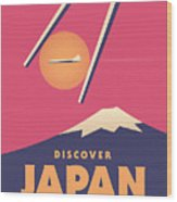 Retro Japan Mt Fuji Tourism - Magenta Wood Print