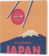 Retro Japan Mt Fuji Tourism - Orange Wood Print