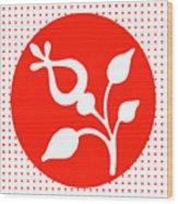 Retro White Flower Wood Print