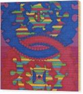 Rfb0418 Wood Print