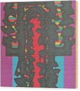 Rfb0420 Wood Print