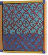 Rfb0703 Wood Print
