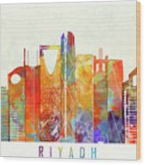 Riyadh Landmarks Watercolor Poster Wood Print