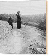Roadway Near Bethlehem Wood Print