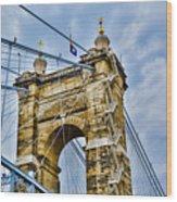 Roebling Suspension Bridge Wood Print