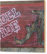 Roll Tide - Large Wood Print by Racquel Morgan