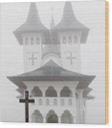 Romanian Church Wood Print
