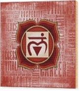 Root Chakra - Awareness Wood Print