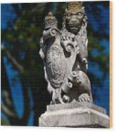 Royal Lion Wood Print