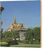 Royal Palace 02 Wood Print