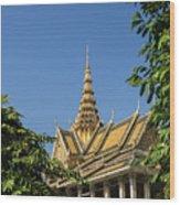 Royal Palace 03 Wood Print