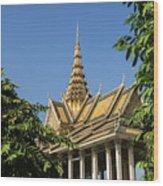 Royal Palace 04 Wood Print
