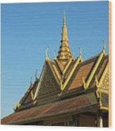 Royal Palace 10  Wood Print