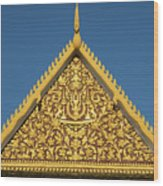 Royal Palace 12  Wood Print